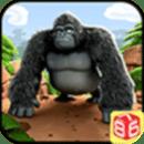 大猩猩运行 - 野生丛林