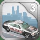 疯狂警察3