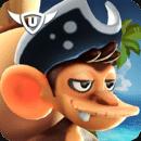 猴子海湾:海盗岛