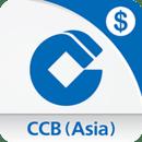 建行 (亚洲) 手机应用程式