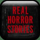 真正的恐怖故事