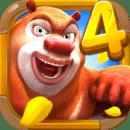 熊出没4丛林冒险