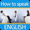 如何讲地道英语