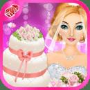 蛋糕制造者 - 结婚