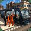 警方巴士运输囚犯