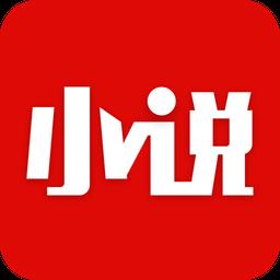 小说logo_免费全本小说书城