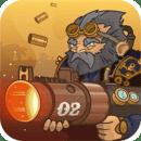 蒸汽朋克防御战
