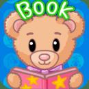 贝贝熊儿童有声故事