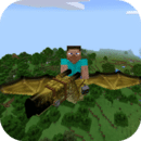 Wyvern Mod for MCPE