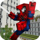 Spinnerman MOD for MCPE