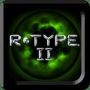 异型战机2 R-TYPE II