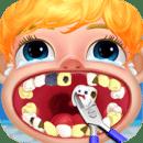 牙医模拟器 - 牙齿游戏