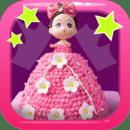 公主甜蛋糕制造商