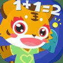 儿童数学游戏