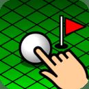 小型高尔夫球