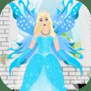 童话公主沙龙