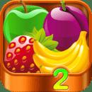水果链接2