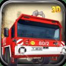 消防卡车模拟器 3D