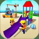 游乐场建设与游戏