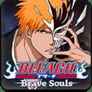 死神:勇敢的灵魂