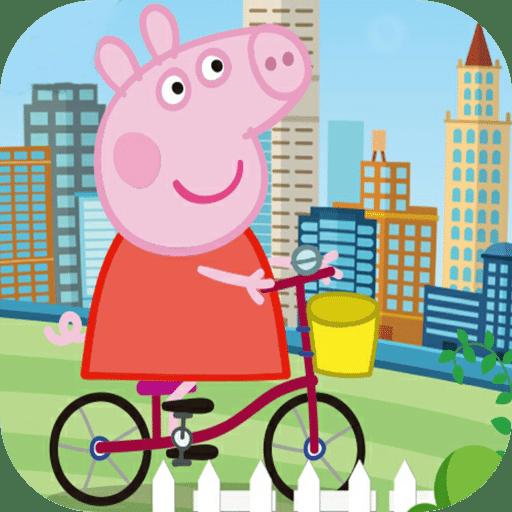 小猪佩奇逛超市