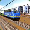 Super train driver 2017