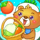 儿童游戏认蔬菜
