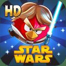 愤怒的小鸟:星球大战HD Angry Birds: Star Wars