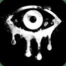 眼睛-恐怖游戏