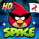愤怒的小鸟太空版 高清版 Angry Birds Space HD