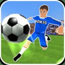 足球踢 - 足球比赛