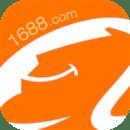阿里巴巴(alibaba)1688批发采购带直播的购物软件