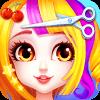 公主美发沙龙 - 免费精品少女美妆游戏