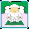 Quiz Guess Al-Quran Verse