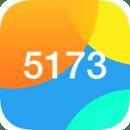 5173游戏交易