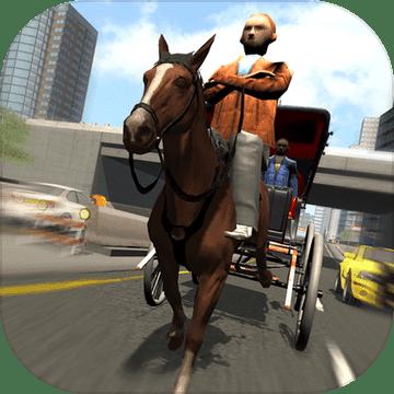 马车人类运输
