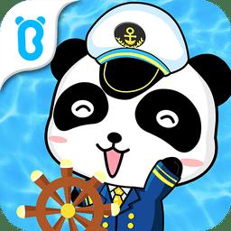 宝宝小船长