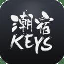 KEYS潮宿