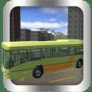 公共汽车模拟