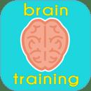 最佳大脑训练:Brain Training