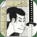 日本拼图 Nonograms Katana