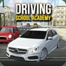 驾驶学院2017