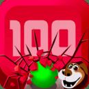 Break 100