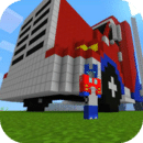Truck Mod for MCPE