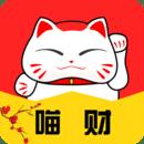 喵财记账app icon图