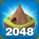 2048:城市建設難題 (Puzzle)