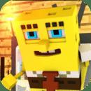 Mod SpongeBob for MCPE