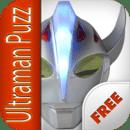 Puz Ultraman Galaxy Hero Game
