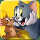 猫和老鼠大战