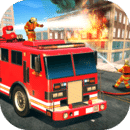 消防車緊急救援